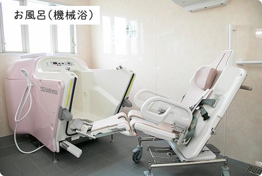 写真:機械浴のお風呂